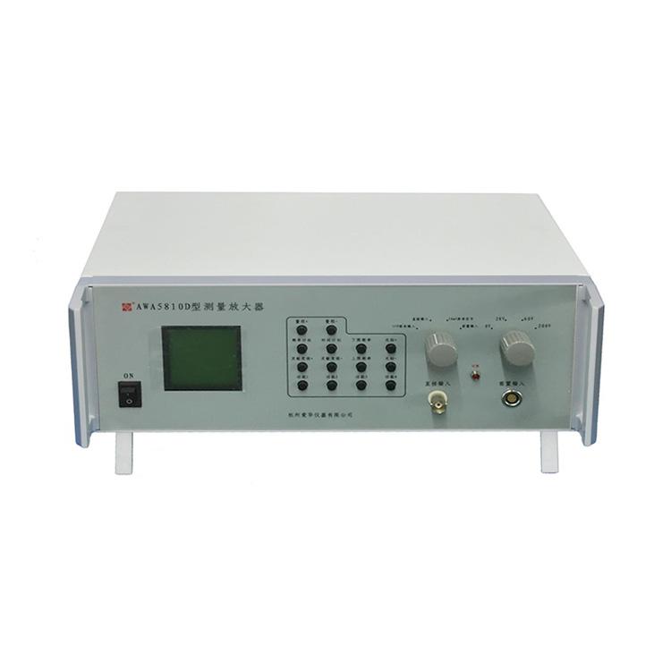 AWA5810D型测量放大器_杭州爱华仪器有限公司(官方授权店)