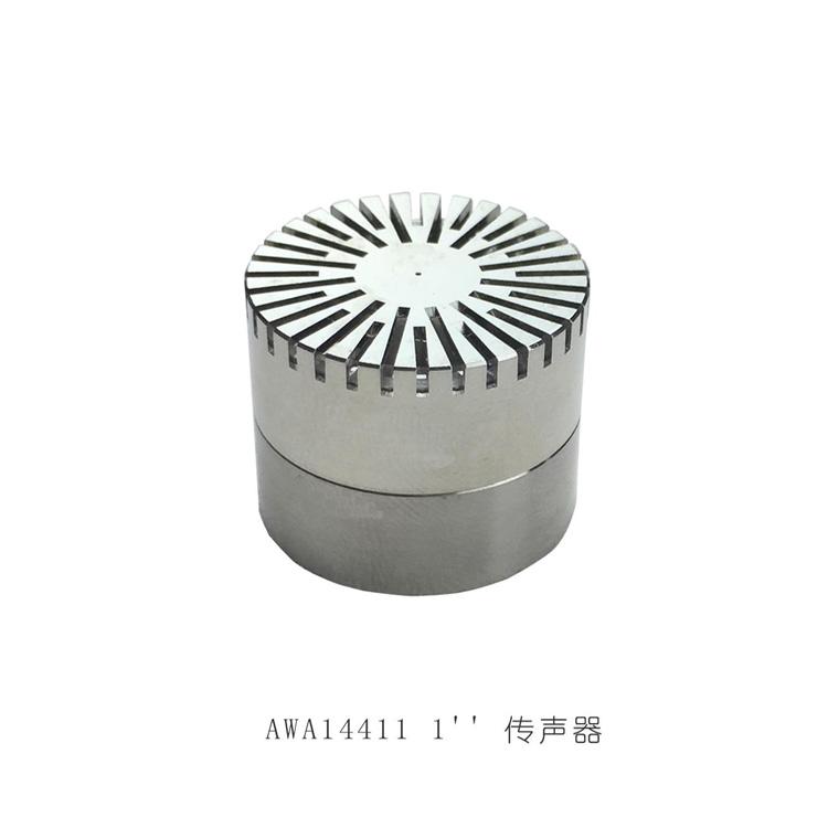 AWA14400系类测试电容传声器_杭州爱华仪器有限公司(官方授权店)