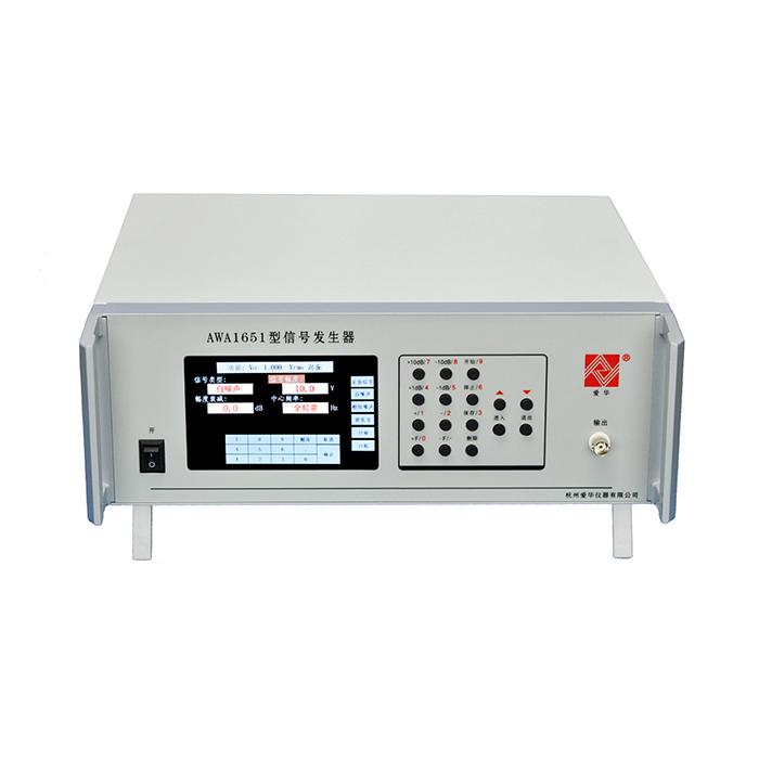 杭州爱华AWA1651型信号发生器