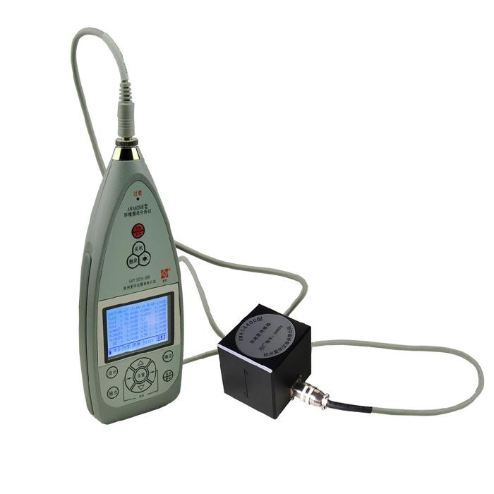 杭州爱华AWA6256B+型环境振动分析仪(环境振动)