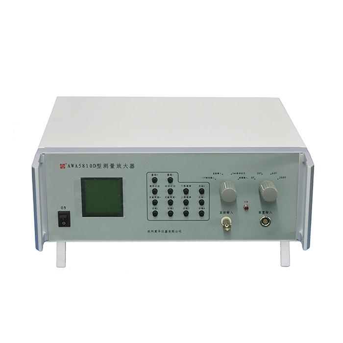 杭州爱华AWA5810D型测量放大器(含FFT分析功能)