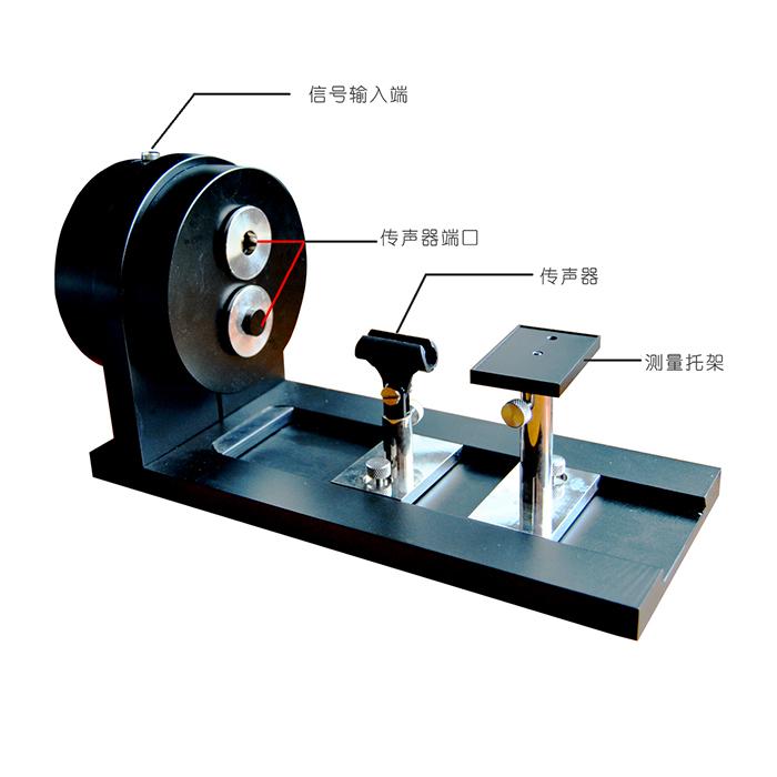 杭州爱华AWA6153S+低频耦合腔