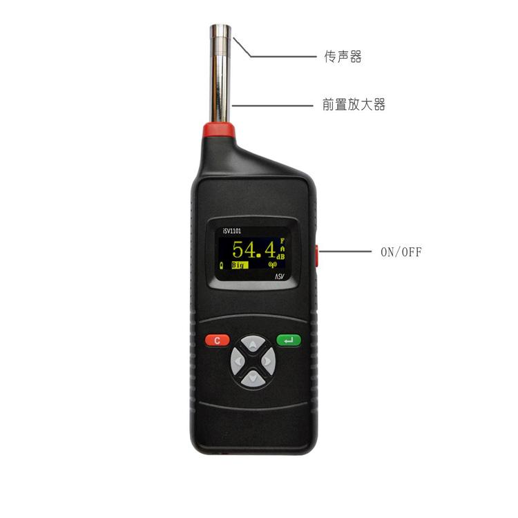 iSV1101声级计_杭州爱华仪器有限公司(官方授权店)