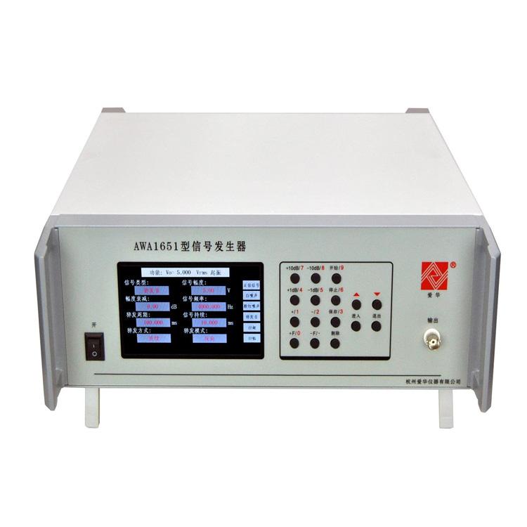AWA1651型信号发生器_杭州爱华仪器有限公司(官方授权店)
