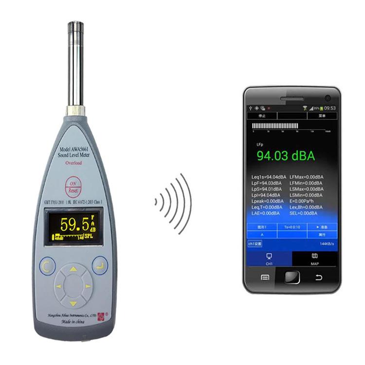 AWA5661-W型声级计_杭州爱华仪器有限公司(官方授权店)